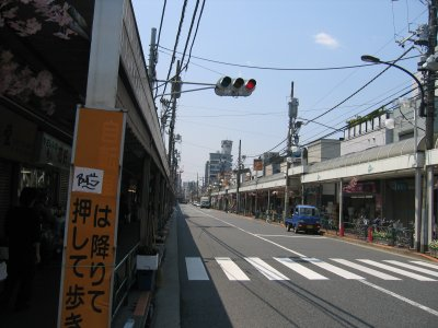 万歩計 首都圏の鉄道 JR 京浜東...
