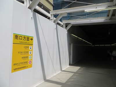 板橋 から 駅 駅 新宿 板橋駅