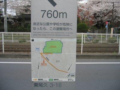 万歩計 首都圏の鉄道 都電 荒川線(H19-03-31~04-01) 三ノ輪 ...