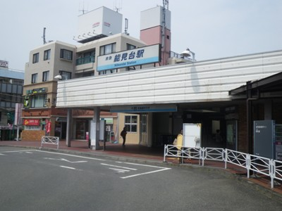 京急 本線 能見台駅