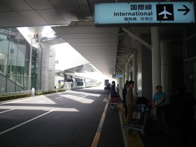 タクシー 羽田 乗り場 空港 羽田空港(ハネダクウコウ)のタクシー乗り場情報をタクドラが徹底解説