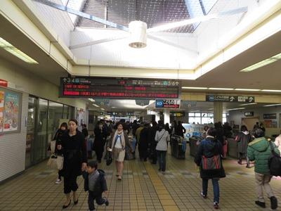東京駅から青葉台駅(横浜)までのルート - 東北新 …