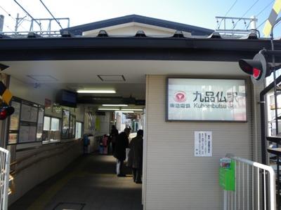 http://s-ohtsuki.sakura.ne.jp/privaterailway/toukyu/ooimachiH21/Sub2%20Jiyuugaoka-Todoroki-FutakoTamagawa/ooimachiH2101%20067.JPG