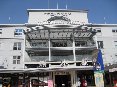 熊本駅前駅
