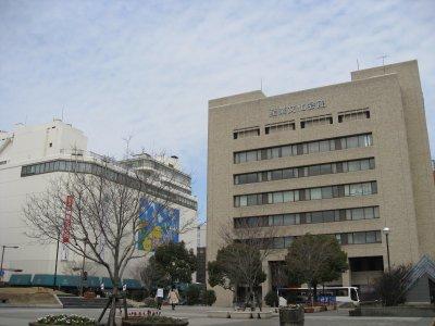 熊本市産業文化会館