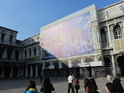 サン・マルコ広場の画像 p1_14