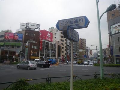 万歩計 散策点描 住吉、錦糸町、...