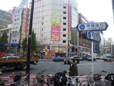 ハラダ薬局 ハラダ薬局西新宿店(東京都新宿区西新 …