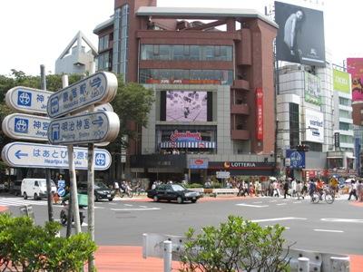 Fuku toshinh200614%20144