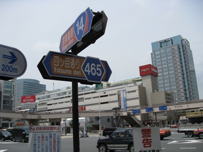 四ツ目通り 錦糸町駅前交差点 ...